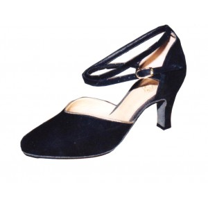 chaussures danse villeurbanne. Black Bedroom Furniture Sets. Home Design Ideas